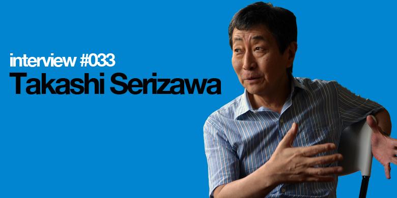 serizawa_pic