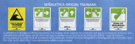 16津波避難サイン
